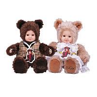 """Кукла-младенец """"Медвежонок"""" Anne Geddes девочка"""