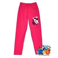 Детские спортивные штаны (весна) декорированные пайетками, для девочки 5-8 лет (4 ед в уп)