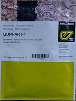 Огурец Гунар F1 500 с. / Gunnar F1