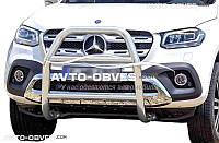 Защита переднего бампера Mercedes-Benz X class (2017 - ...)