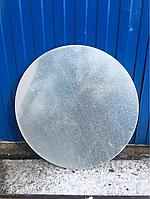 Круг (0,7 мм)
