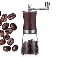 Кофемолка ручная Kamille механическая на 8 порций кофе