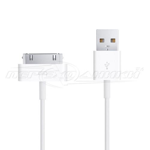 Кабель Apple 30-pin to USB, 1 м