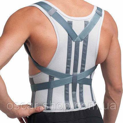 Бандаж корсет для коррекции осанки с ребрами жесткости (бежевый, серый, черный). Размеры 1, 2, 3, 4, 5