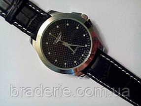 Часы наручные Longines 0909