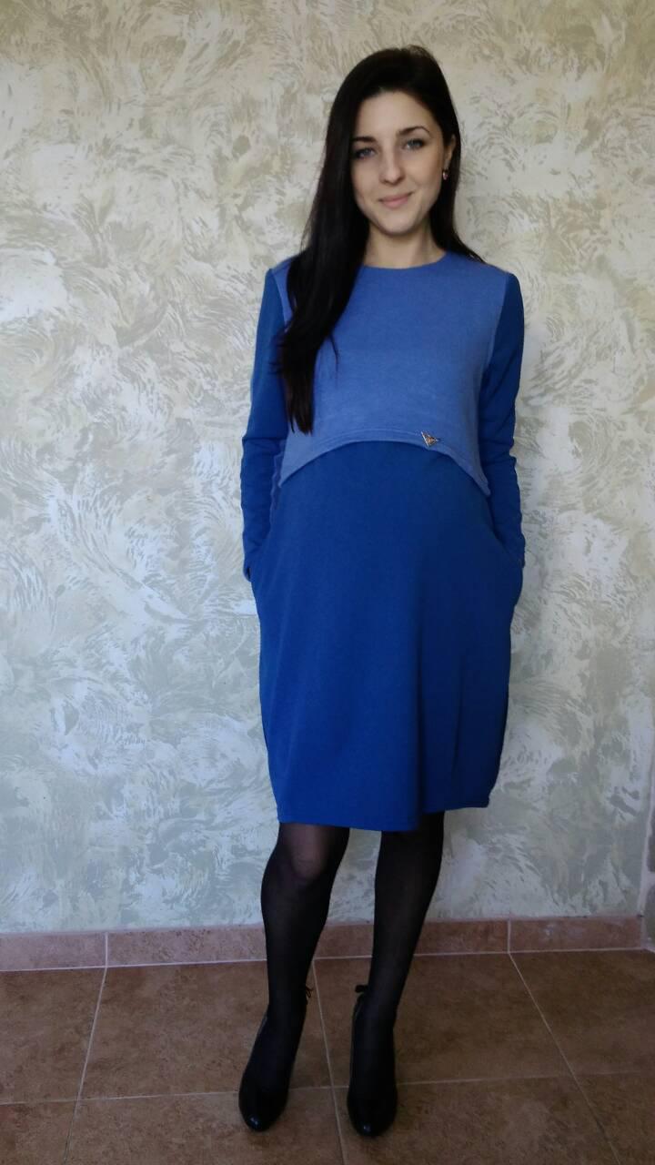 45b457c3821d5f0 Платье для беременных и для кормления - Одежда для беременных Интернет  магазин