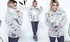 Объемная модная куртка-одеяло в стиле оверсайс