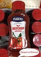 Кетчуп Madero пикантный 560 г Польша оптом