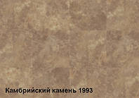 TM POLYFLOR EXPONA COMMERCIAL STONE - коллекция виниловых плиток (ТМ Полифлор Экспона  Комерциал Стоне),м2