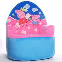 """Мягкое детское кресло """"свинка Пеппа"""", плюшевое кресло с свинкой Пеппой, Peppa Pig, кресло-игрушка"""