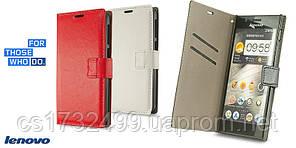 """Чехол-книжка """"Book Cover"""" Lenovo A269 white"""