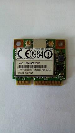 Wi-Fi модуль BCM943225HM, фото 2