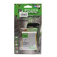 Аккумулятор PowerPlant ASUS Z5 (C11P1324) 2100mAh