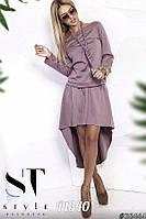 Романтический женский костюм:кофта с открытыми плечами и юбка со шлейфом