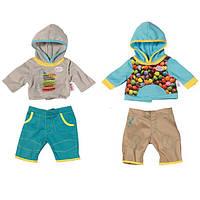 Набор одежды для куклы Baby Born Спортивный Малыш