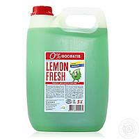 Средство для мытья посуды LEMON FRESH 5 л.