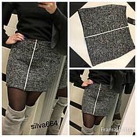 Женская короткая юбка на молнии серого цвета. Ткань: букле. Размер: с,м,л.
