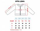 Куртка кожанная Девис, фото 9