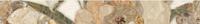Плитка для ванной Fusion от Pamesa LIST ALAVA MARFIL фриз