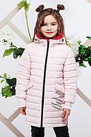 Детская весенняя куртка на девочку Трикси NUI VERY (нью вери)