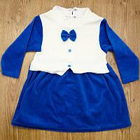 Платье MirAks DFL-5168 Sky Blue (Небесно голубой/велюр)