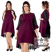 Платье костюмка диагональ + шифон + подкладка + шикарное кружево (48-54) марсал, бутылка,черный, фото 1