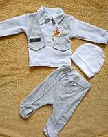 Комплект Джентельмен ясельный (кофточка+ползунки+шапочка) , костюм праздничный для новорожденного