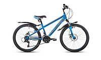 "Велосипед Intenzo Forsage 24"" синий"