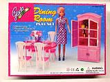 Кукольная мебель Глория Gloria 24011 Стильная красивая столовая Леди, фото 3