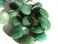 Камень успеха - зеленый авантюрин