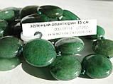 Камень успеха - зеленый авантюрин, фото 3