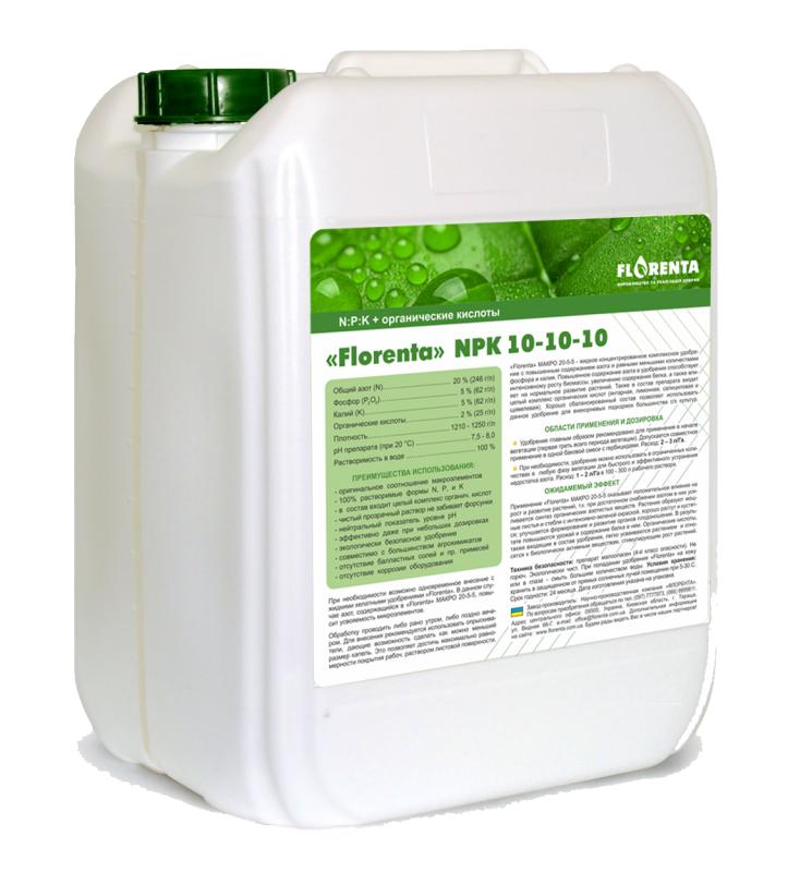 Добриво NPK 10-10-10; N–100, P2O5 -100, K2O–10; добрива для корекції дефіциту мікроелементів