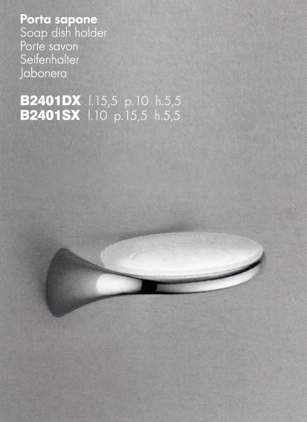 Colombo B2401DX Link Мыльница правая хром