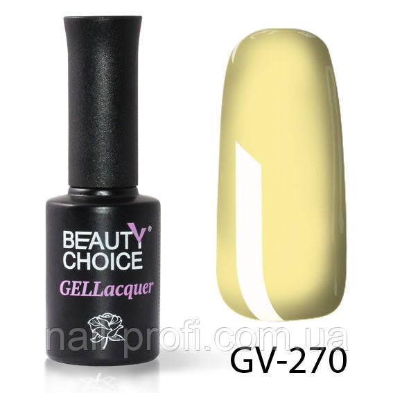 Гель-лак  GV-270 желтый
