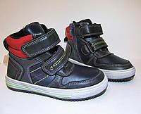 Демисезонные ботинки для мальчиков, рр. 27-32