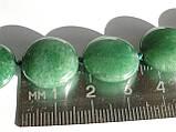Камень успеха - зеленый авантюрин, фото 5