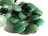 Камень успеха - зеленый авантюрин, фото 6