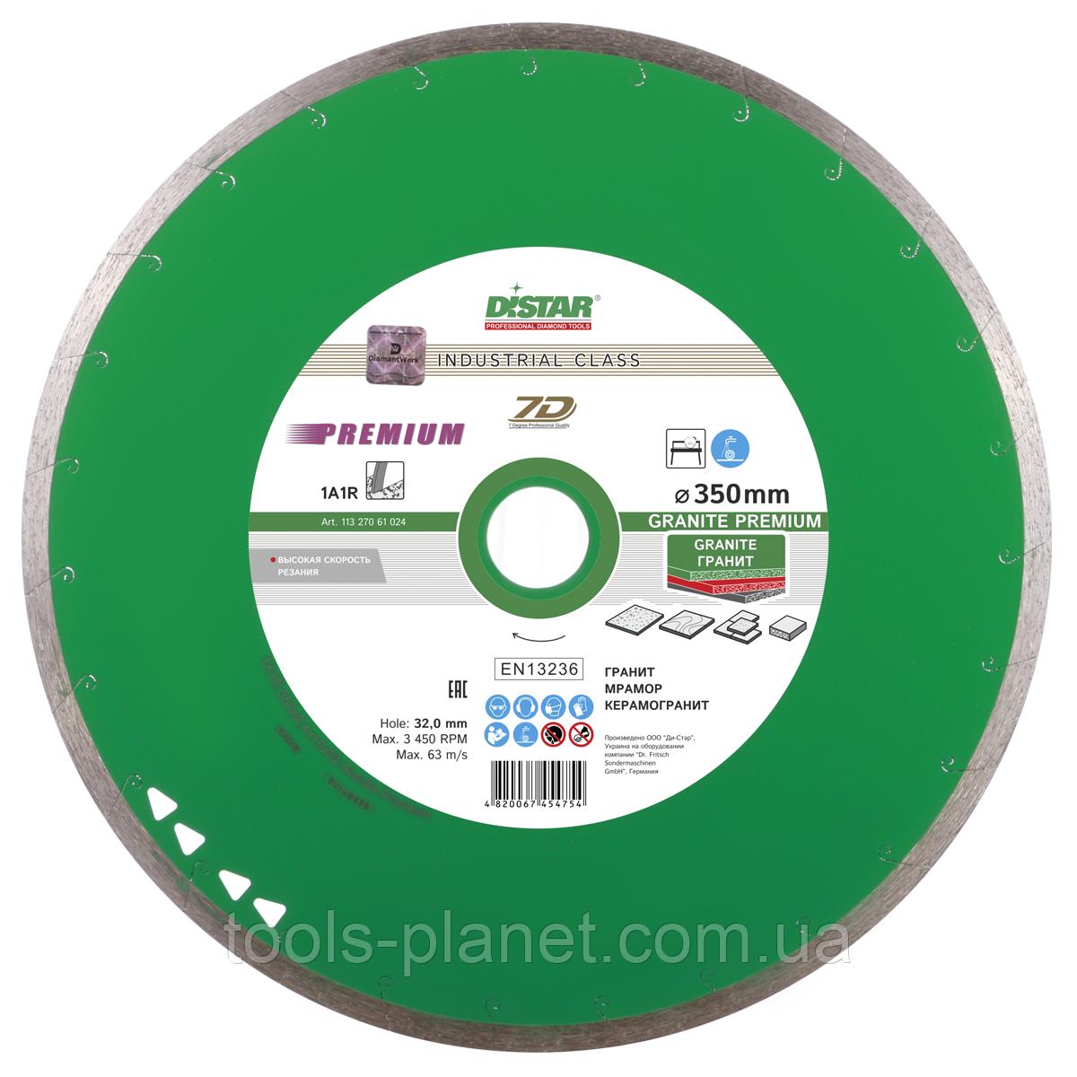 Алмазный диск Distar 1A1R 350 x 2,4 x 10 x 32 Granite Premium 7D (11327061024)