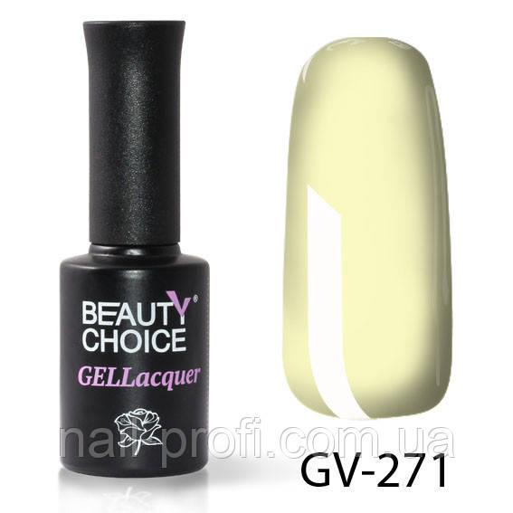 Гель-лак  GV-271 лимонный