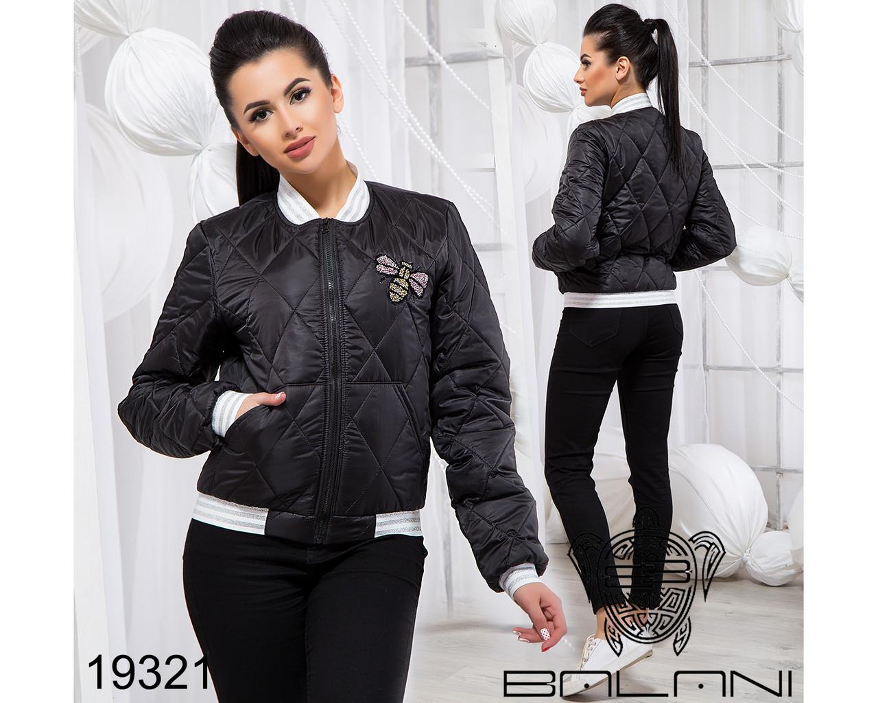 Стильная короткая куртка - 19321