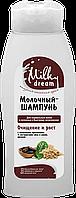 Шампунь ОЧИЩЕНИЕ И РОСТ ТМ «Milky Dream» , для волос и склонного к быстрому загрязнению, 400 мл