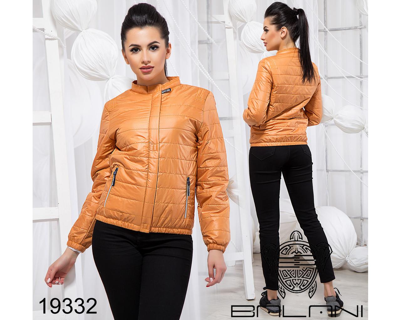 Стильная куртка - 19332