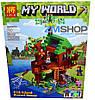 "Конструктор ""Minecraft"" MY WORLD (Дом у реки)"