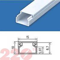 Кабельный канал пластик 15х10 мм