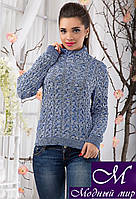 Классический женский вязаный свитер цвета электрик (ун.42-48) арт. 11063