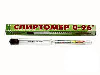 Спиртомер спиртометр ареометр бытовой 0-96%