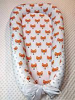 Позиционер кокон гнездышко для малыша Babynest Лисички