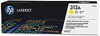Картридж HP 312A CLJ Pro M476 Yellow (2700 стр)