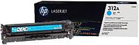 Картридж HP 312A CLJ Pro M476d Cyan (2700 стр)