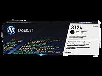 Картридж HP 312A CLJ Pro M476 Black (2400 стр)